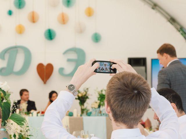 La boda de Dima y Eva en La Adrada, Ávila 119
