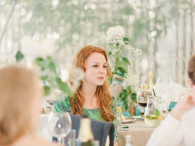 La boda de Dima y Eva en La Adrada, Ávila 123