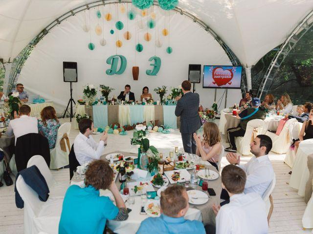 La boda de Dima y Eva en La Adrada, Ávila 131