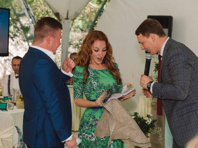 La boda de Dima y Eva en La Adrada, Ávila 133