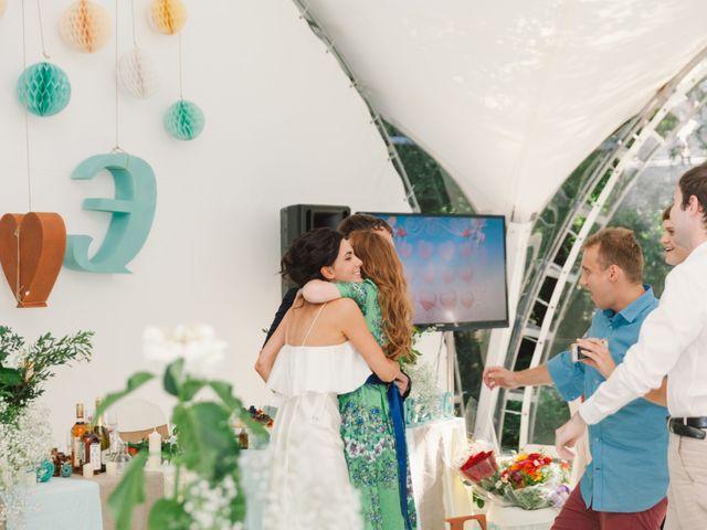 La boda de Dima y Eva en La Adrada, Ávila 142
