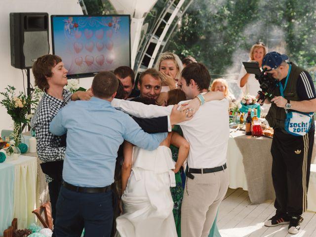 La boda de Dima y Eva en La Adrada, Ávila 143