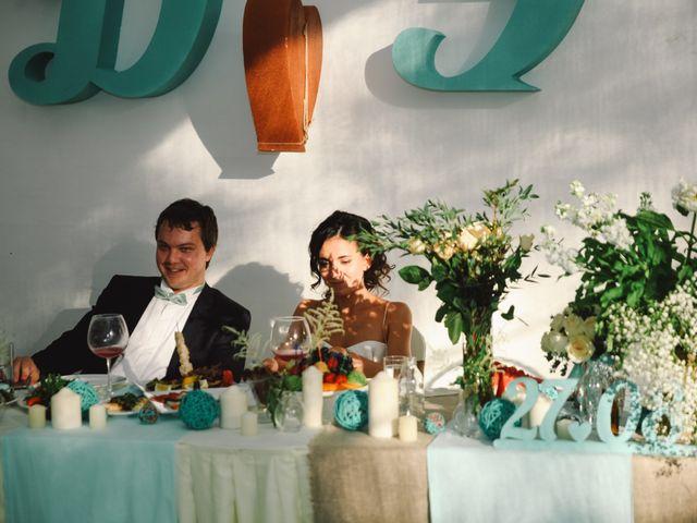 La boda de Dima y Eva en La Adrada, Ávila 166