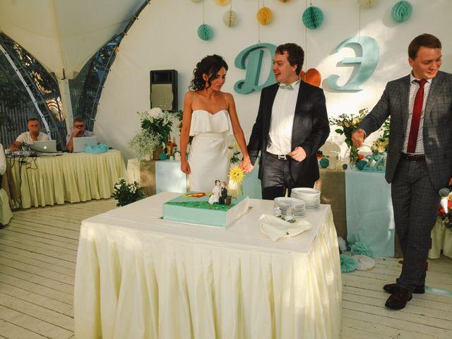 La boda de Dima y Eva en La Adrada, Ávila 177