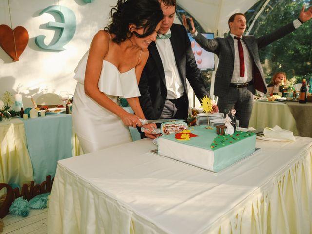 La boda de Dima y Eva en La Adrada, Ávila 179