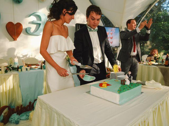La boda de Dima y Eva en La Adrada, Ávila 180