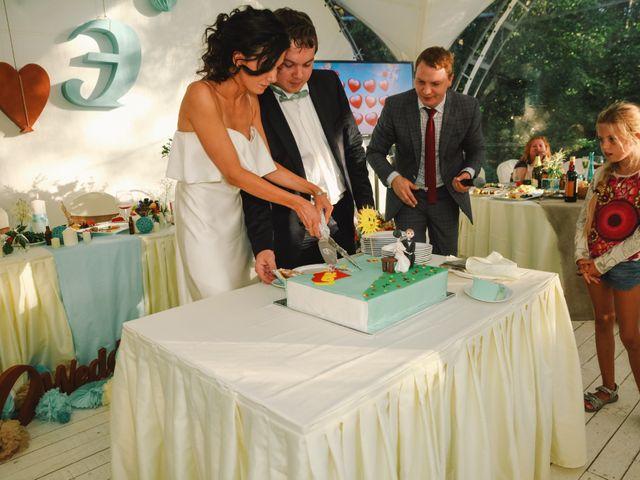 La boda de Dima y Eva en La Adrada, Ávila 181