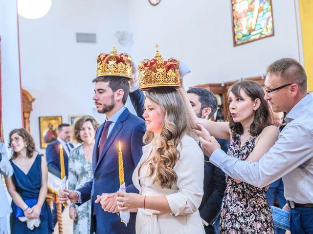 La boda de Roger y Anna en Olot, Girona 12