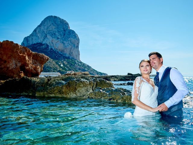La boda de Samuel y Rocío