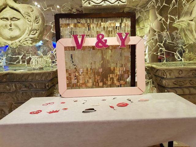 La boda de Nelly y Vanesa en Petrer, Alicante 17