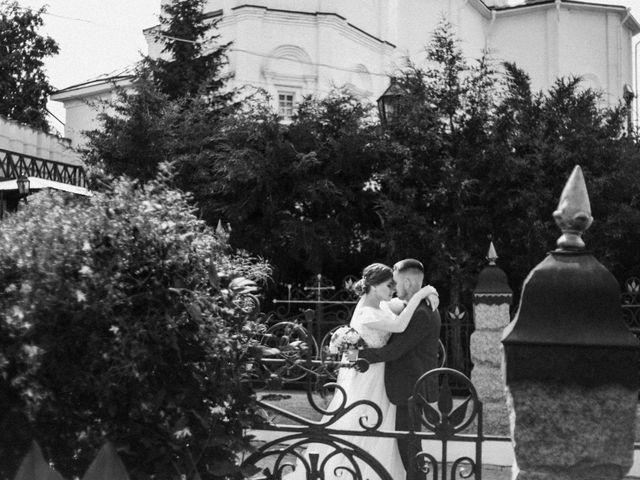 La boda de Alehandro y Vicky en Granada, Granada 26