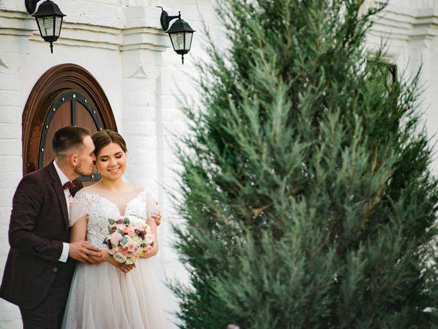 La boda de Alehandro y Vicky en Granada, Granada 28