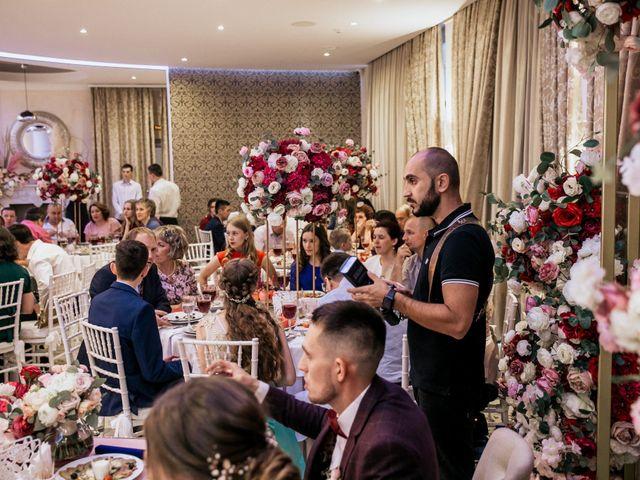 La boda de Alehandro y Vicky en Granada, Granada 29