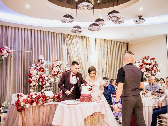La boda de Alehandro y Vicky en Granada, Granada 30