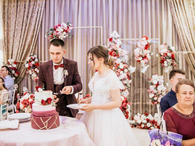 La boda de Alehandro y Vicky en Granada, Granada 33