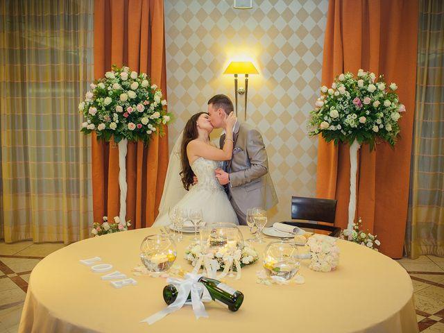 La boda de Kirill  y Anastasia en Almería, Almería 44