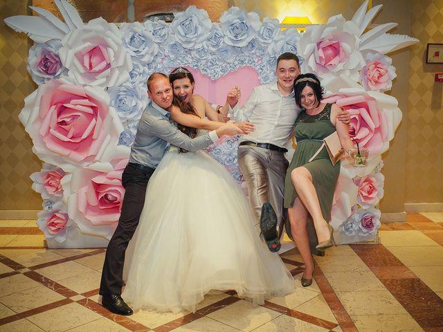 La boda de Kirill  y Anastasia en Almería, Almería 52