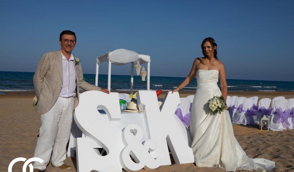 La boda de Kike y Sonia en Guardamar Del Segura, Alicante
