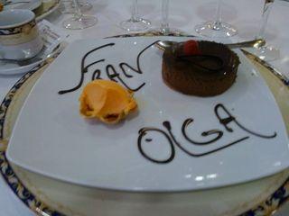 La boda de Olga y Fran 3