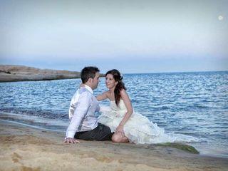 La boda de David  y Pili 1