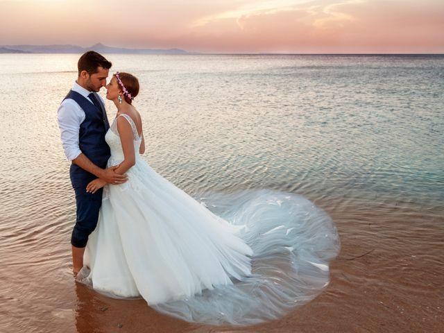 La boda de Noelia y Néstor