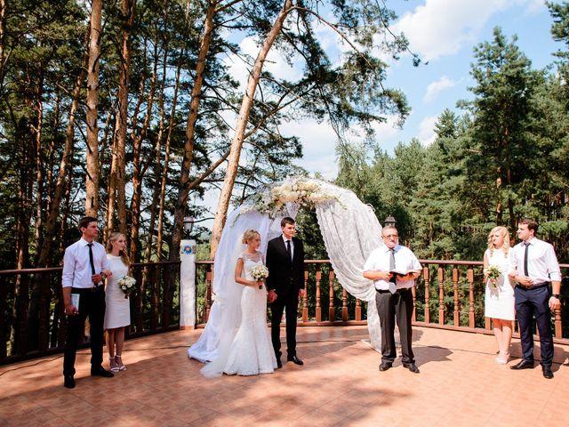 La boda de Oscar y Susana en Dénia, Alicante 31