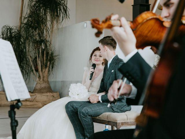 La boda de Alex y Andra en Burriana, Castellón 1