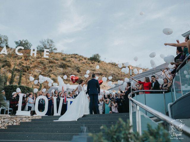 La boda de Javier y Rocio en Santuario De La Fuensanta, Murcia 44