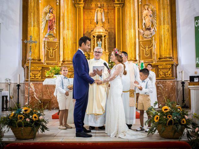 La boda de Cristian y Valle en Almendralejo, Badajoz 11