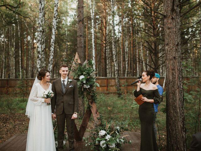 La boda de Anastasia y Vlad en Cia, Navarra 9