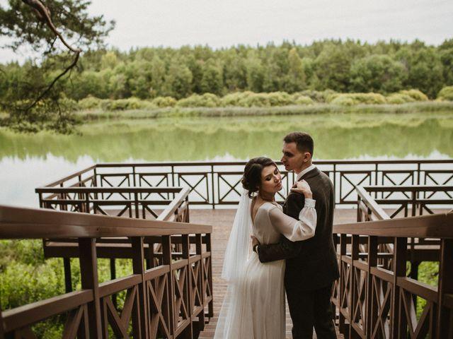 La boda de Anastasia y Vlad en Cia, Navarra 8