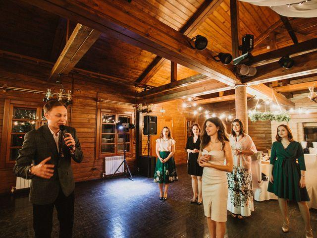 La boda de Anastasia y Vlad en Cia, Navarra 15
