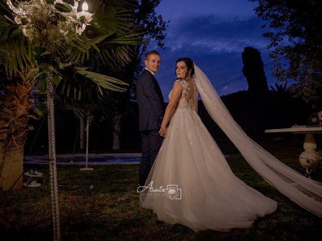 La boda de Bea y Víctor