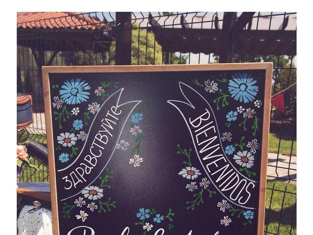 La boda de Paul y Andrea en Gernika-lumo, Vizcaya 3