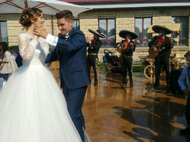 La boda de Amor y Juanjo