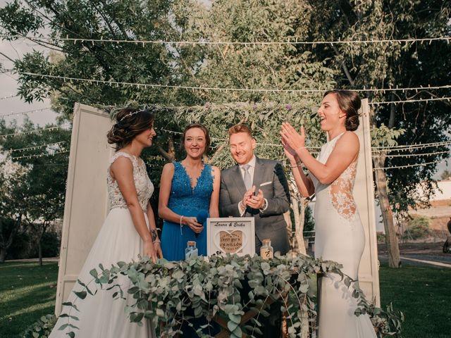 La boda de Laura y Erika en La Cañada De Calatrava, Ciudad Real 87