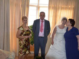 La boda de Maria Margarita y Angel Jesus 3