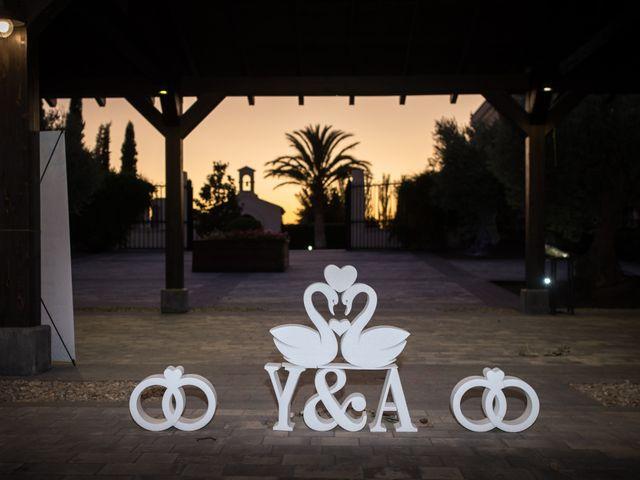 La boda de Alberto y Yolanda en Aranjuez, Madrid 35