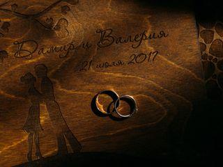 La boda de Lera y Damir 1