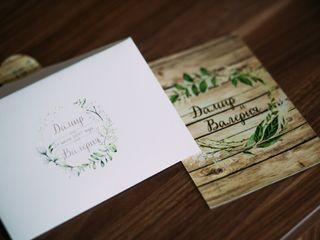 La boda de Lera y Damir 3