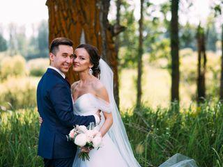 La boda de Lera y Damir