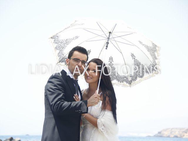 La boda de Ana y Juan Antonio en Portman, Murcia 45
