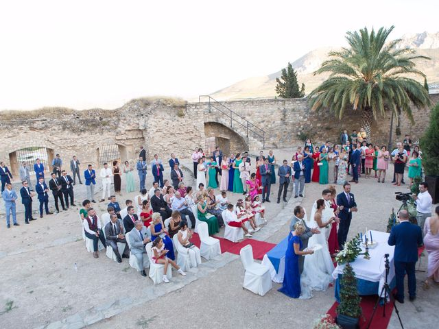 La boda de Diego y Loli en Jodar, Jaén 14