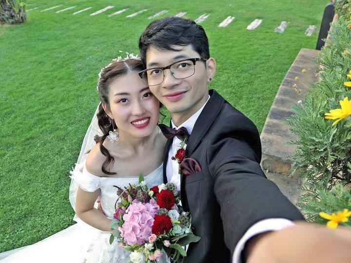 La boda de Iris y Jin