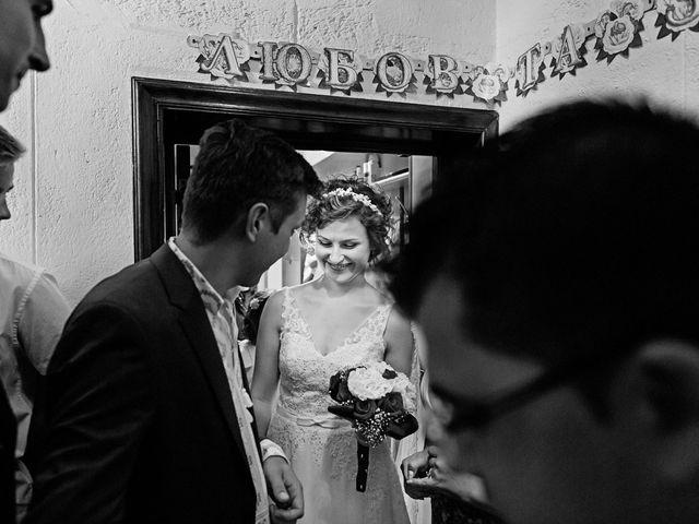 La boda de Sofiya y Andry en Madrid, Madrid 6