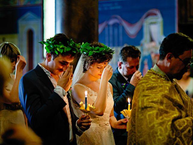 La boda de Sofiya y Andry en Madrid, Madrid 1
