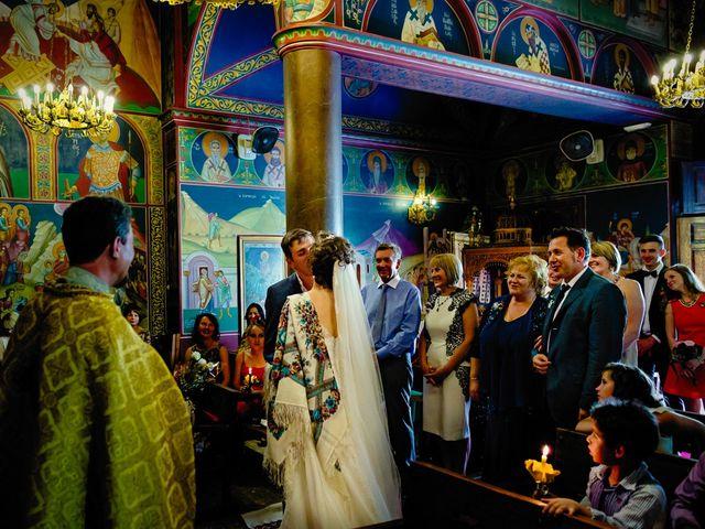 La boda de Sofiya y Andry en Madrid, Madrid 15