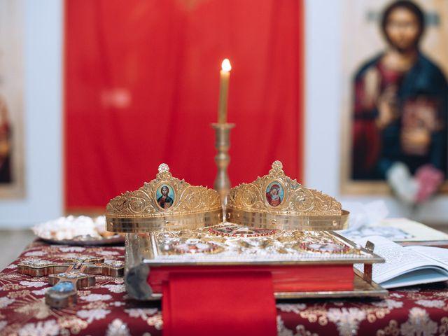 La boda de Daniel y Roxana en Santpedor, Barcelona 36