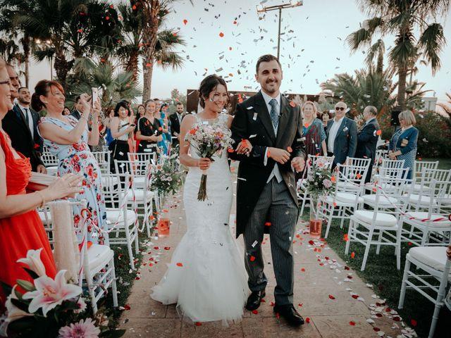 La boda de Soraya y Ángel