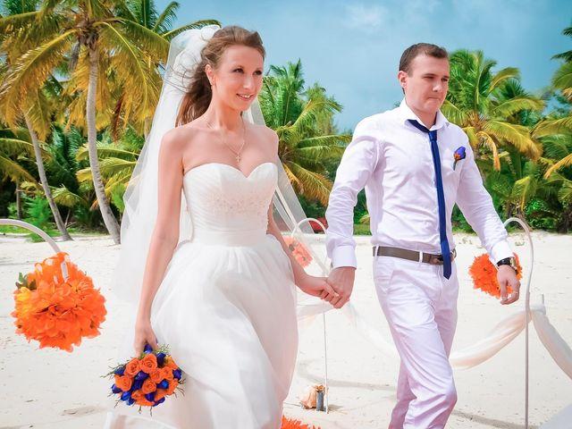 La boda de Antonina y Ilia